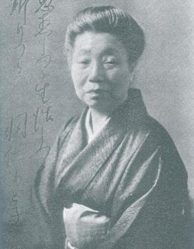Hani Motoko, Kakebo