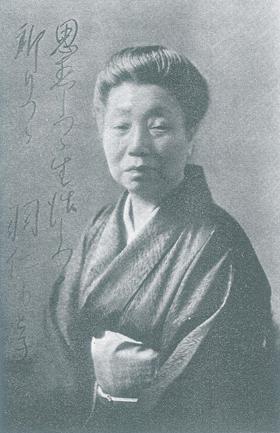 Hani Motoko, Kakebo, mujer japonesa