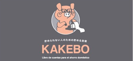 Kakebo, Blackie Books